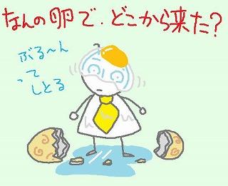 s-090106tamago.jpg