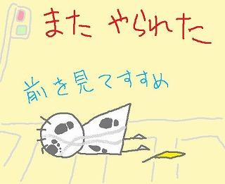 s-090107pta.jpg
