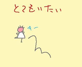 s-090113koyubi.jpg