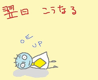 s-090119oe.jpg