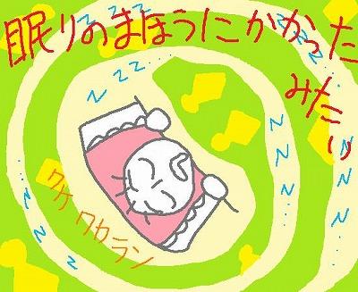 s-090126onemu.jpg
