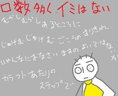 s-090128hitorigoto.jpg