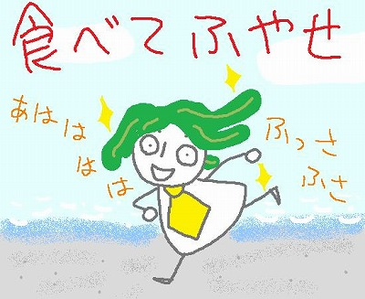 s-090129wakame.jpg