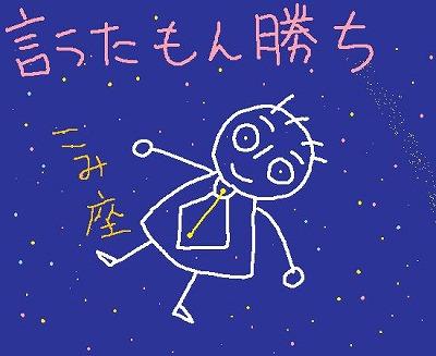 s-090202komiza.jpg
