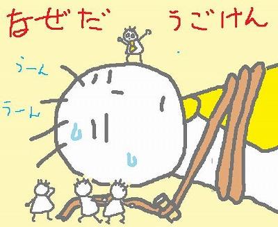 s-090208hokaku.jpg