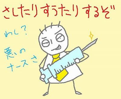 s-090211tyuusya.jpg