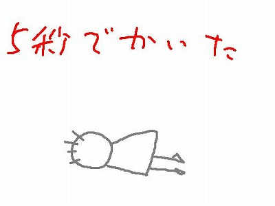 s-090212neruyo.jpg