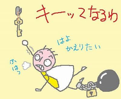 s-090222kagiwo.jpg