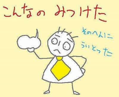 s-090223fukidasi.jpg