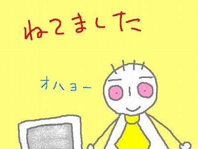 s-090224okita.jpg