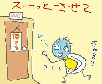 s-090225harakudasi.jpg