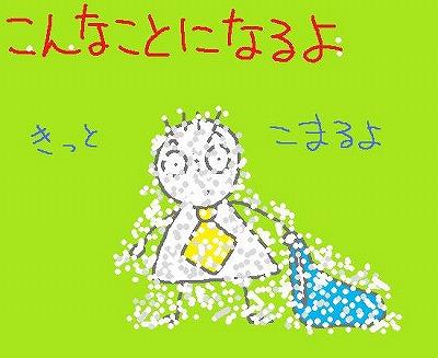 s-090307bi-zu.jpg
