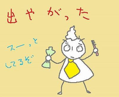 s-090316hamigaki.jpg