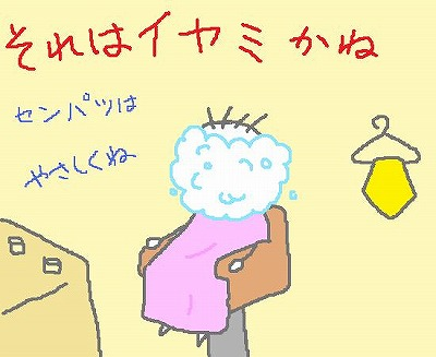 s-090328tokoya.jpg
