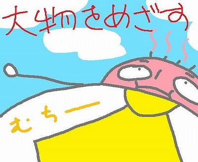 s-090329futori.jpg