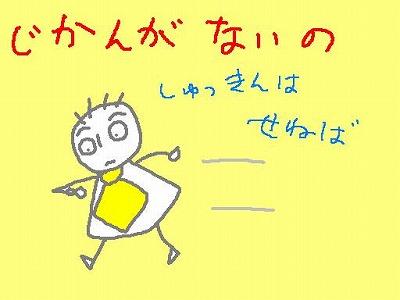 s-090406asaaruki.jpg
