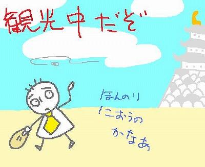 s-090418hae.jpg