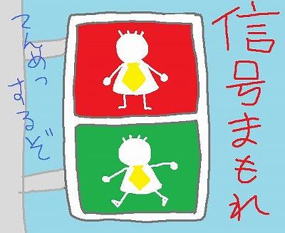 s-090420singo.jpg