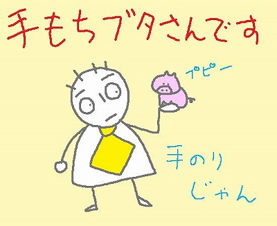 s-090427tenoributa.jpg