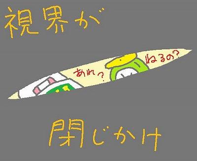 s-090507mabuta.jpg