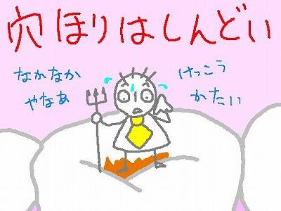s-090511musiba.jpg