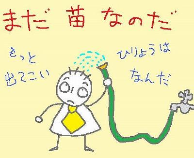 s-090513nae.jpg