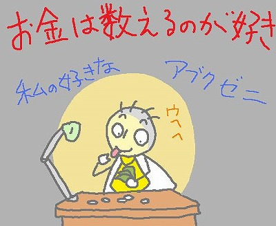 s-090518kyufukin.jpg