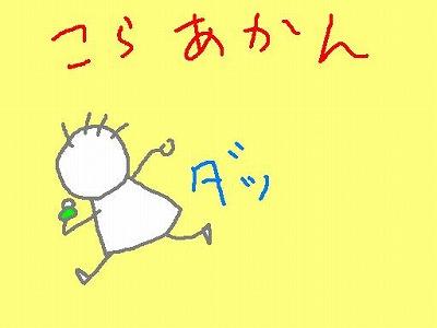 s-090611asa.jpg