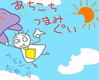 s-090618hitokuti.jpg