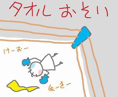 s-090721ko.jpg