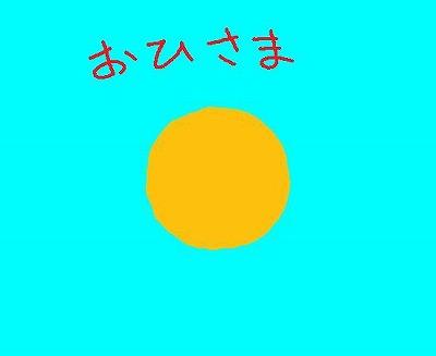 s-090722nissyoku-1.jpg