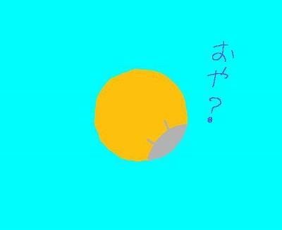 s-090722nissyoku-2.jpg