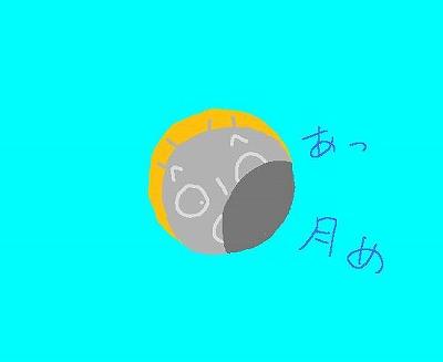 s-090722nissyoku-4.jpg
