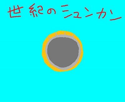 s-090722nissyoku-5.jpg