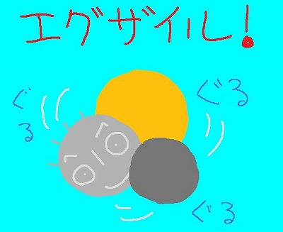 s-090722nissyoku-6.jpg
