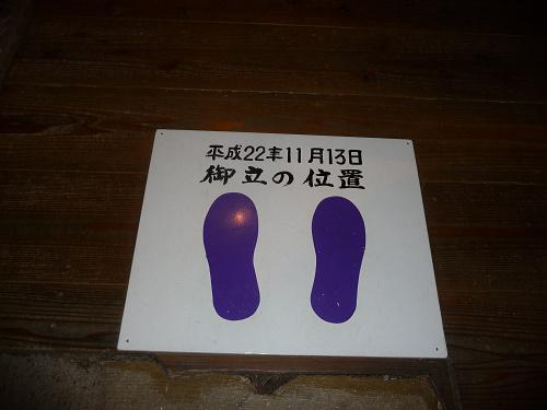 resize8730.jpg