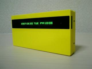 N703iD機種変更