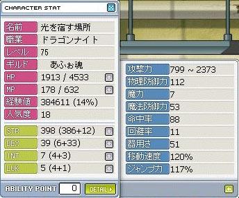 2008-01-06(3).jpg