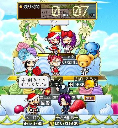 2008-01-23(3).jpg
