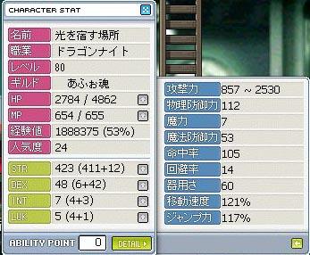 2008-02-01(1).jpg