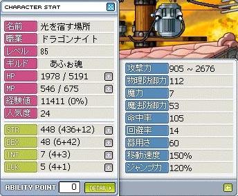 2008-02-27(2).jpg