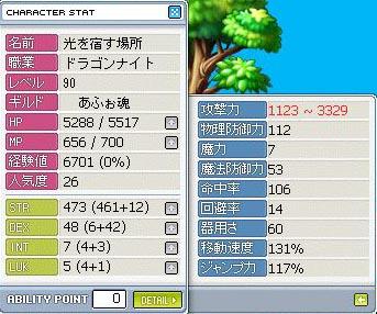 2008-02-27(3).jpg