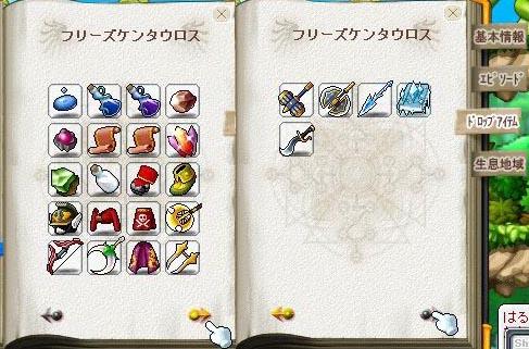 2008-04-08(3).jpg