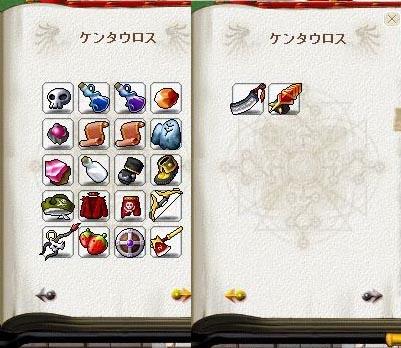 2008-05-06(2).jpg