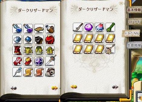 2008-05-06(3).jpg