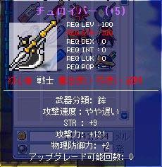2008-07-09(3).jpg