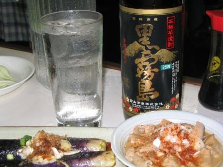 2008.10.24-一人飲み1