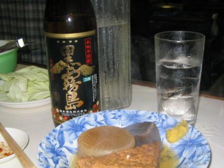 2008.10.24-一人飲み2