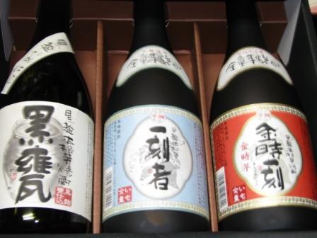 2008.12.06-芋焼酎・詰合せ