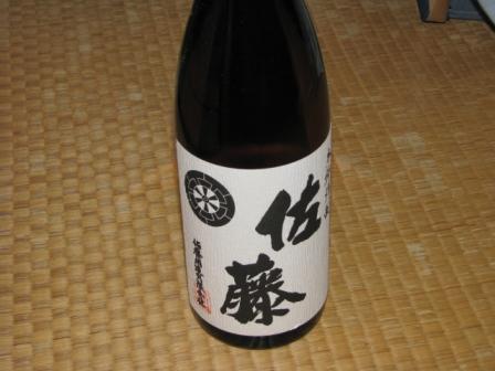 2008.12.14-芋焼酎-佐藤